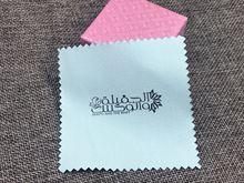 300 3000 pièces logo personnalisé 8x8cm bijoux nettoyage polissage tissu laiton polisseur pour platine argent or nettoyant