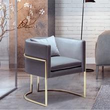 Скандинавские INS мода один диван стул ресторанный стул ресторан современное офисное собрание бизнес дом Спальня Кабинет диван