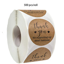 500pcs sticker flakes round thank you for supporting my small business store food bag decoration