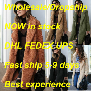 Women Ladies Lapel Teddy Bear Coat Faux Fur Fleece Jacket Overcoat Long Parka