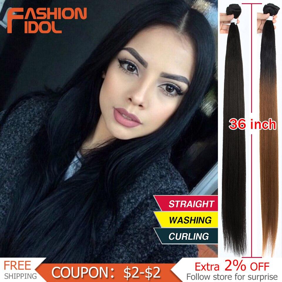 IDOL прямые пряди волос Yaki, 36 дюймов, 120 г, 613 коричневых синтетических волос для наращивания хвостиком, бесплатная доставка