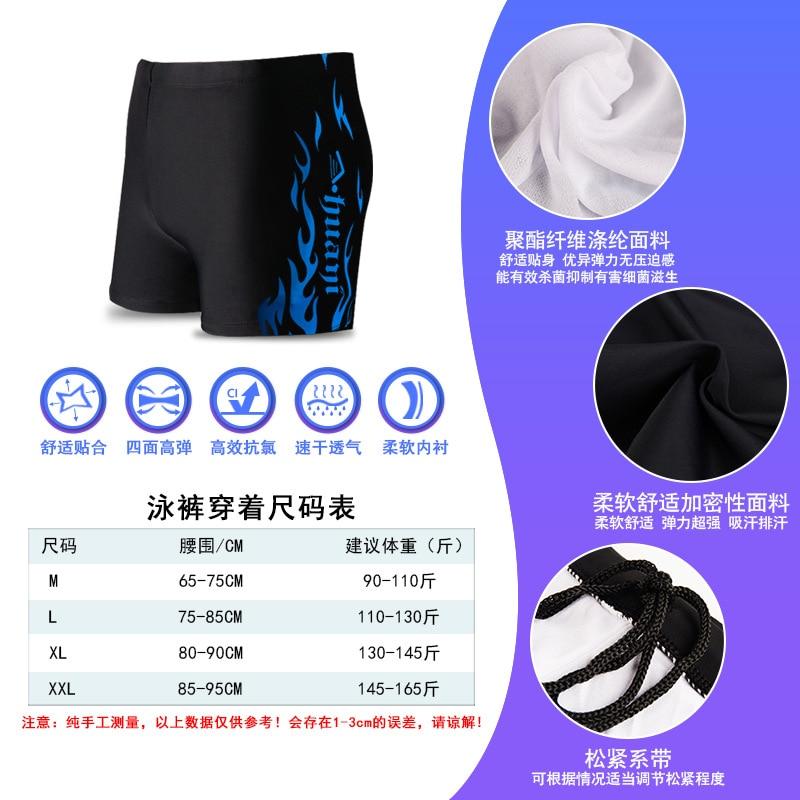 Men Swimming-Style Swimming Swimming Equipment Men's Five-Piece Boxer Urethane Elastic Fibre Dacron Code Plus-sized Swimming Tru