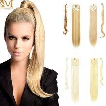MERISIHAIR длинный прямой конский хвост Синтетический шиньон для наращивания волос на клипсе Омбре коричневый конский хвост светлые волосы для ...