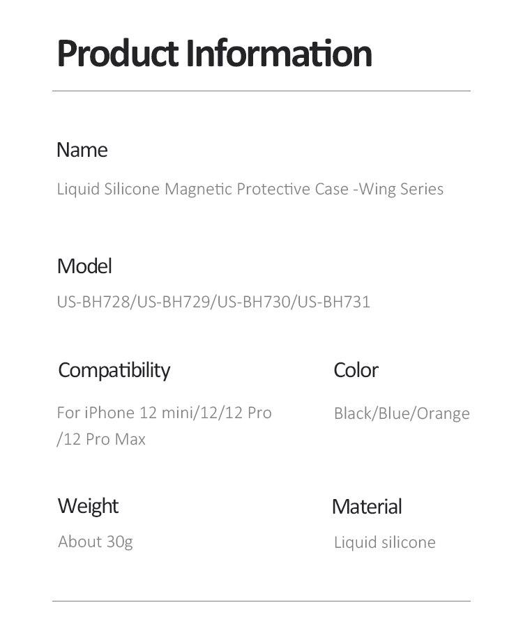 20201210云感系列手机壳-英文版_07