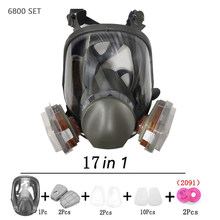 6800 Suit Full Face Respirator Gas Mask Formaldehyde Protection Industrial Painting Spraying Respirator Safety Work Filter