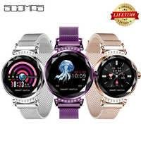 SCOMAS Neueste Mode H2 Smart Uhr Frauen 3D Diamant Glas Herz Rate Blutdruck Schlaf Monitor Beste Geschenk Smartwatch