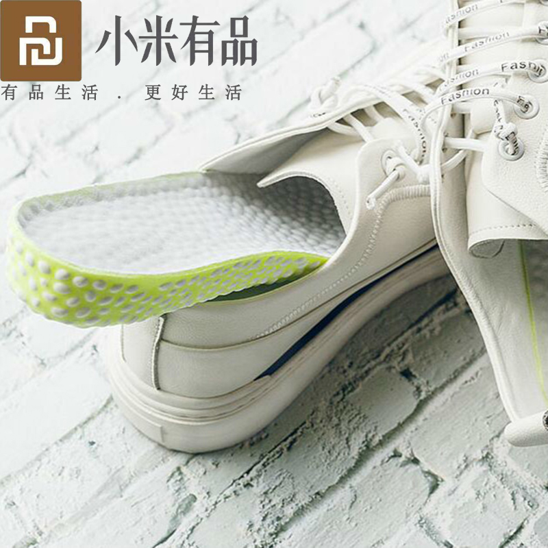 Youpin Popcorn BOOST Elastic Insole Cushioning Breathable Deodorization Incresed Sneaker Insoles Shock Absorption Tailorable