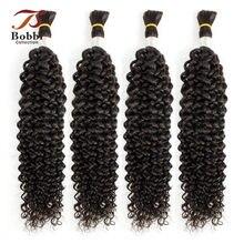 Collezione Bobbi Jerry capelli ricci sfusi capelli umani per intrecciare estensioni di massa dei capelli intrecciati umani Remy indiani di colore naturale
