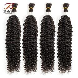 Bobbi Sammlung Jerry Lockiges Haar Menschliches Haar für Flechten Natürliche Farbe Indischen Nicht Remy Flechten Menschliches Haar Groß Extensions