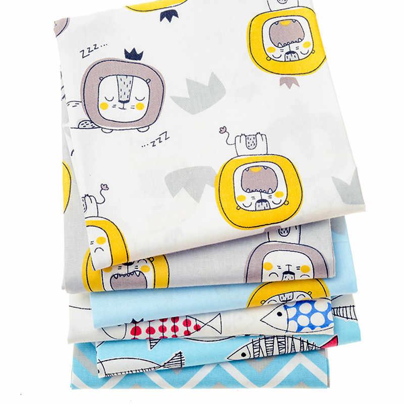 6 ピース/ロット、 40 × 50 漫画ライオン生地プリントツイルコットン生地、パッチワークの布、 diy の縫製キルティング素材ベビー & 子供のため