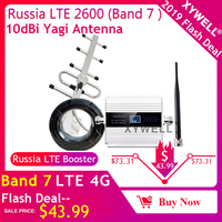 4G 2600mhz FDD LTE Band7 4G Signal Booster 4g Repeater 4G Data Repeater LTE 2600 Mobile Network 4g Cellular amplifier