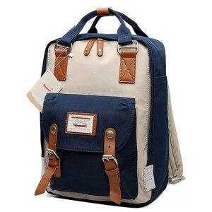 Image 5 - Japanischen und Korea Rucksack Frauen Große Kapazität Schule Rucksack Leinwand Rucksack Für Mädchen Mode Vintage Laptop Reisetaschen