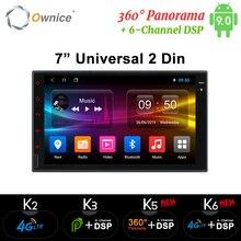 K1 3G Universal SIM