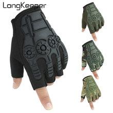 Мужские военные камуфляжные тактические перчатки longkeeper