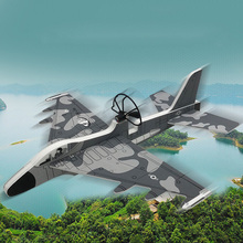 DIY Electric Aircraft Fighter Hand Throwing Foam USB RC Airplane