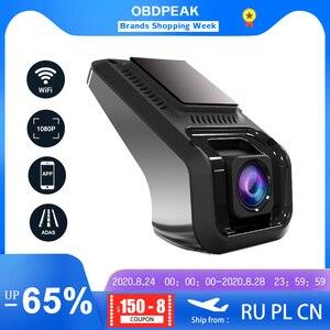 X9 Pro Car DVR Camera Wifi ADAS Dash Cam Full HD 1080P Night Vision Car Camera Recorder G-sensor Android USB Digital Registrator