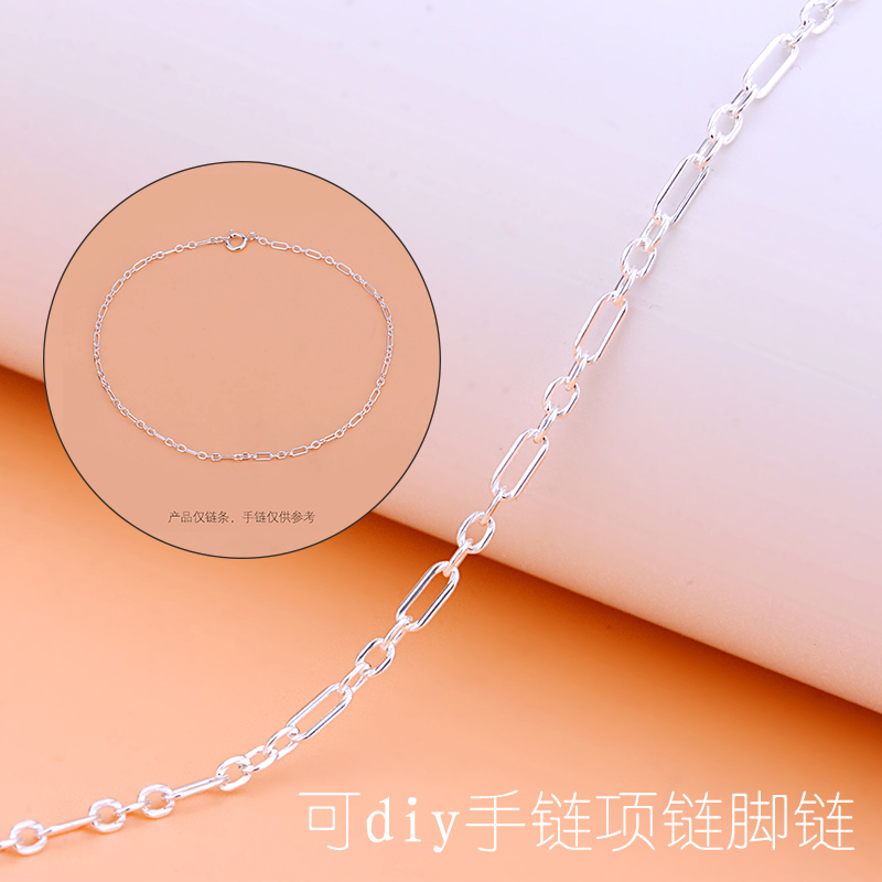 925 Sterling Silver Semi-finished Loose Chain Cross Chain Handmade DIY Production Bracelet Necklace Anklet Accessories