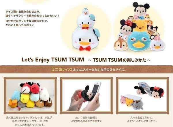 Tsum Genuine Da Disney mickey Peluche Plush Doll toy Mini 9 CENTÍMETROS Animal Dos Desenhos Animados do Anime Brinquedos Para Bebe Oyuncak Brinquedo crianças presente