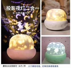 Океанский фонарь звездное небо вращающийся проектор ночник детской одежды для сна светодиодный лазерный проектор для Спальня USB Лампа для ...