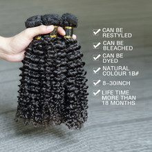 [Rosabeauty] OneCut Hair Deep Curly 8'(China)