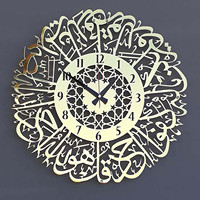 Muslim Arabic Calligraphy Gold Metal Surah Al Ikhlas Wall Clock Islamic Decor