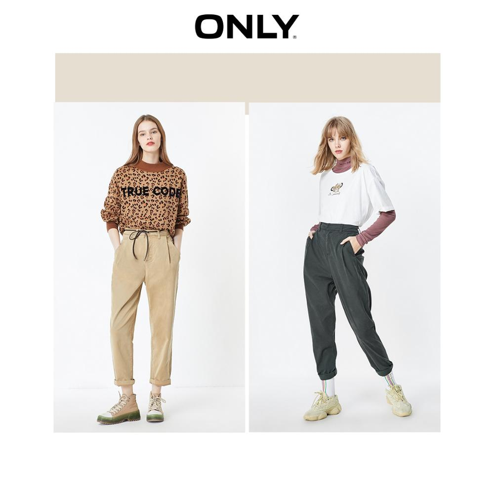 ONLY Women's Loose Straight Fit Casual Pants | 119314508