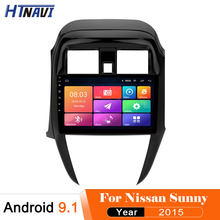 Android 9.1 Car Radio 1 Din Bluetooth Monitor for Rear View Camera Auto GPS Navigation Central Multimidia For Nissan Sunny 2015(China)