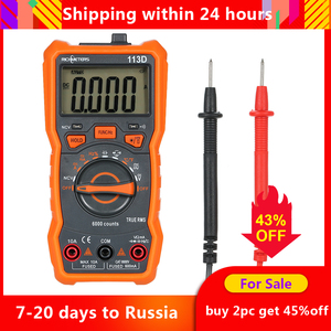 Multimeter RM113D NCV Digital Multimeter 6000 Counts Auto Ranging AC/DC Voltage Temperature Measuring Meter Backlight Magnetic(China)