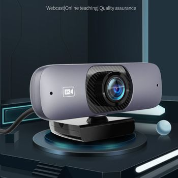 TISHRIC Best C200 120° Wide Angle 2K UHD 2560*1440P H.264 Webcam 2K 500W Pixels Web Camera with Microphone Web Cam for Computer 2