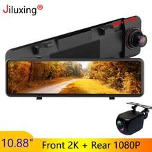 Автомобильный видеорегистратор Jiluxing, 10,88 дюйма, 2K, GPS-трек, видеорегистратор, видеорегистратор с двумя объективами, зеркало заднего вида, кам...