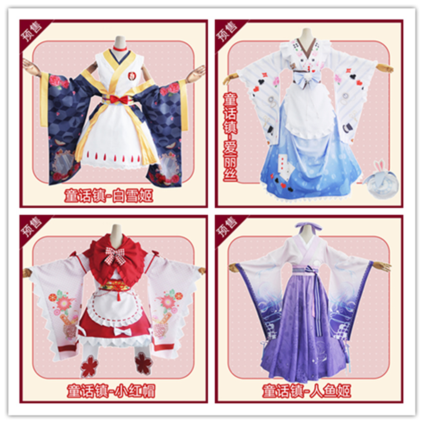 SINoALICE Alice Snow White Red Riding Hood The Little Mermaid Maid Kimono Cosplay Costume Free Shipping F