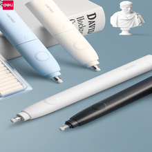 Deli 71107 Electric Eraser Student Sketch Fine Art Highlight Multifunctional Automatic Eraser Less Chips and No Marks