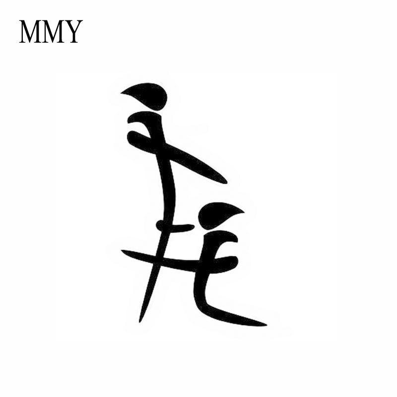 6 3 Asiatique Japonais Symbole Erotique Chinois Caractere Oral Drole Vinyle Autocollant Autocollant Voiture Autocollants Fenetre Aliexpress