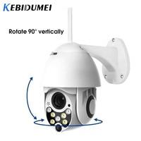 Kebidumei 1080P 5X Digital Zoom IP Camera Cloud Storage Wireless PTZ Speed Dome Camera Outdoor WIFI Audio P2P CCTV Surveillance