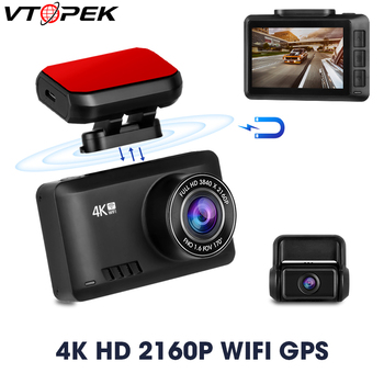 Vtopek Mini Dash Cam 4k Front and Rear Ultra HD 2160P Car DVR Video recorder Dash Camera GPS Track Registrar WIFI Control image