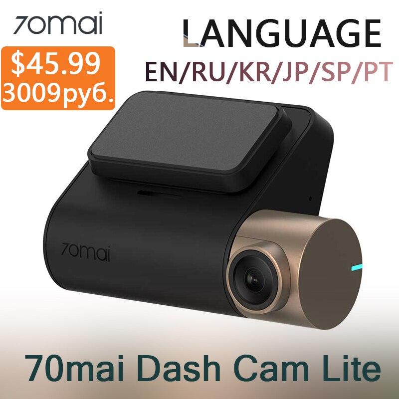 Nouveau Xiaomi 70mai Dash Cam Lite 1080P vitesse N coordonnées GPS 70 MAI Lite enregistreur de came de voiture 24H moniteur de stationnement 70mai voiture DVR