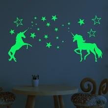 Светящиеся Стикеры с мультяшным единорогом милый рисунок пони