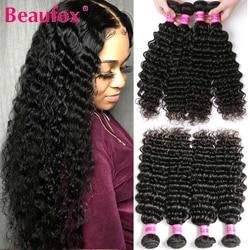 Beaufox vague profonde cheveux brésiliens paquets de cheveux humains paquets naturel/noir de jais Remy Extensions de cheveux humains 1/3/4 pièces/lot