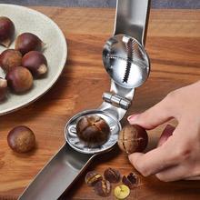 Нержавеющая сталь 2 в 1 быстрый нож с зажимом для каштанов щипцы для грецких орехов металлический Щелкунчик Шеллер Гайка открывалка кухонные инструменты приспособления для резки