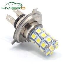 цены Wholesale New 2x H4 Car Fog Lamps 27smd 27 Smd 5050 27 led Pure Auto Light Source Headlight Parking Driving Lamp Bulb Dc 12v
