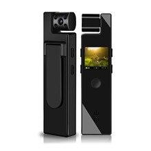 Vücut kamerası Mini dijital kamera HD ekran gece görüş hareket algılama anlık döngü kamera spor DV dadı kamerası