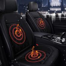 Фото - Automatic Heated Car Seat Cushion Temperature Control Seat Pad Car Seat Heater Heated Seat Cover Black z seat