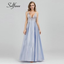 Sequined Dresses Long A-Line V-Neck Sleeveless Spaghetti Strap Sparkle Maxi Summer 2019 Elegant Women Sexy Party
