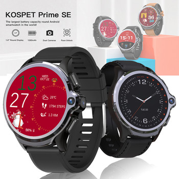 KOSPET Prime SE Face ID Dual Cameras 4G Smartwatch Phone 1260mAh Battery 1.6 Inch IPS Screen Android 1GB RAM 16GB ROM IP67