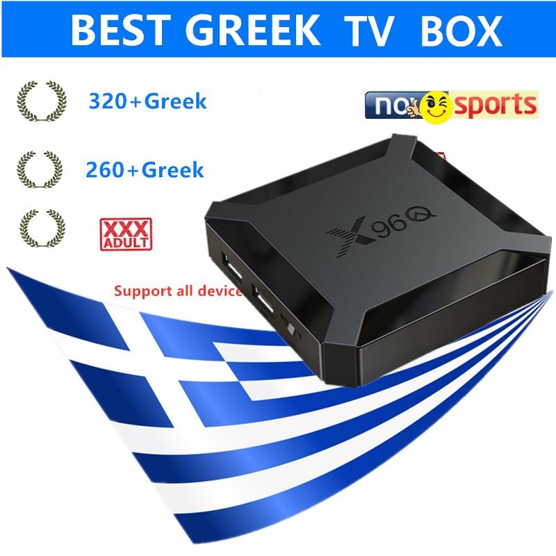 X96q suporte de caixa android iptv grécia grega adulto xxx alemão reino unido dutchturkey brasil 4 k m3u caixa de tv inteligente apenas sem canais incluídos