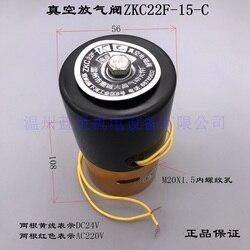 Próżniowy zawór elektromagnetyczny 2/2-sposób zawór upustowy ZKC22F-15-C (15mm średnicy  M20X1.5)