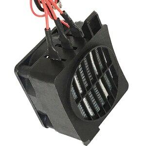 Image 5 - 150 ワット 24 v dc サーモスタット卵インキュベーターヒーター ptc ファンヒーター発熱体電気ヒーター小型暖房