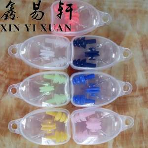 Nose Clip And Ear Plug Silicone Supplies Swimming Earplug Nasal Splint Set Elliptical Box Snorkeling Nasal Splint Waterproof Ear