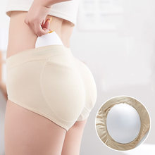 Утягивающее shaper Для женщин нижнее белье с эффектом подтяжки