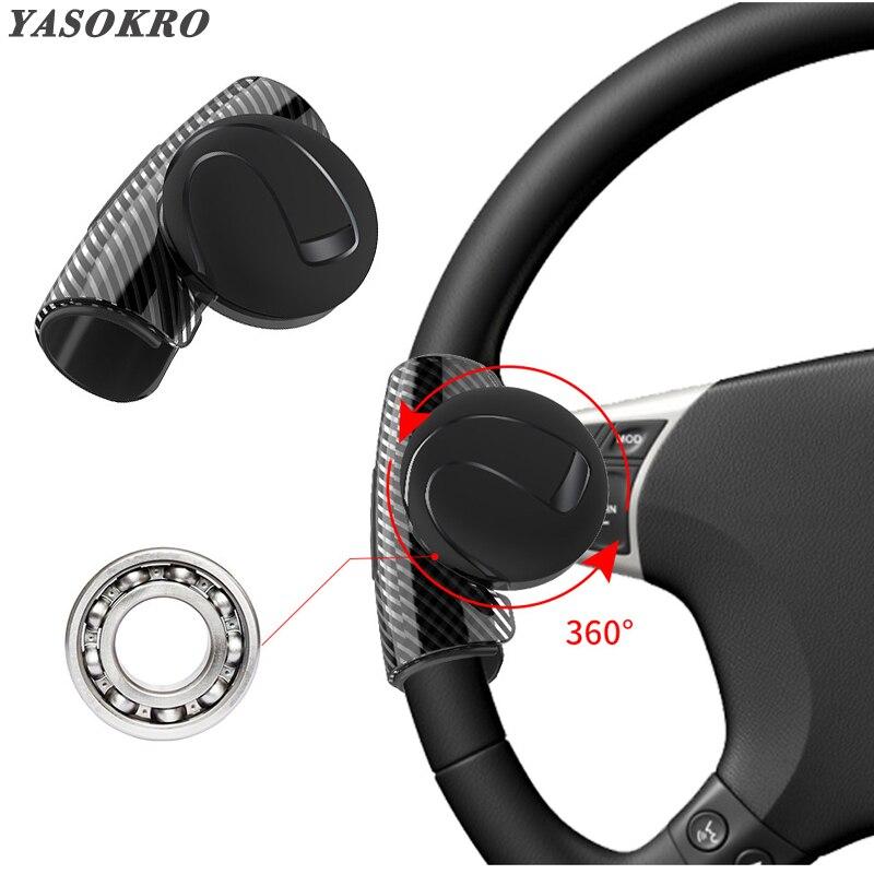 Универсальный автомобильный бустерный мяч для рулевого колеса, металлический подшипник, ручка грузовика, усилитель питания для рулевого к...